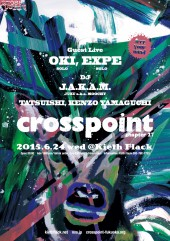 CP27_Flyer_Front