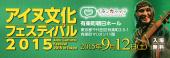 2015ev_tokyo_top