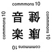 commmons10256
