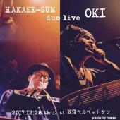 okihakase-sun