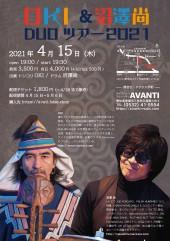 20210415_avanti_oki_numazawa